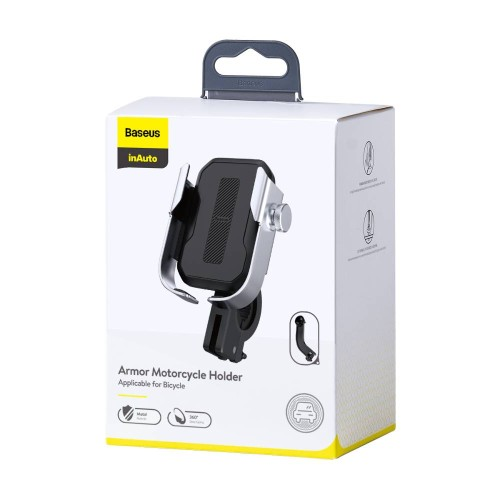 Baseus Motorcycle Armor phone holder (Applicable for bicycle) Silver (SUKJA-0S)