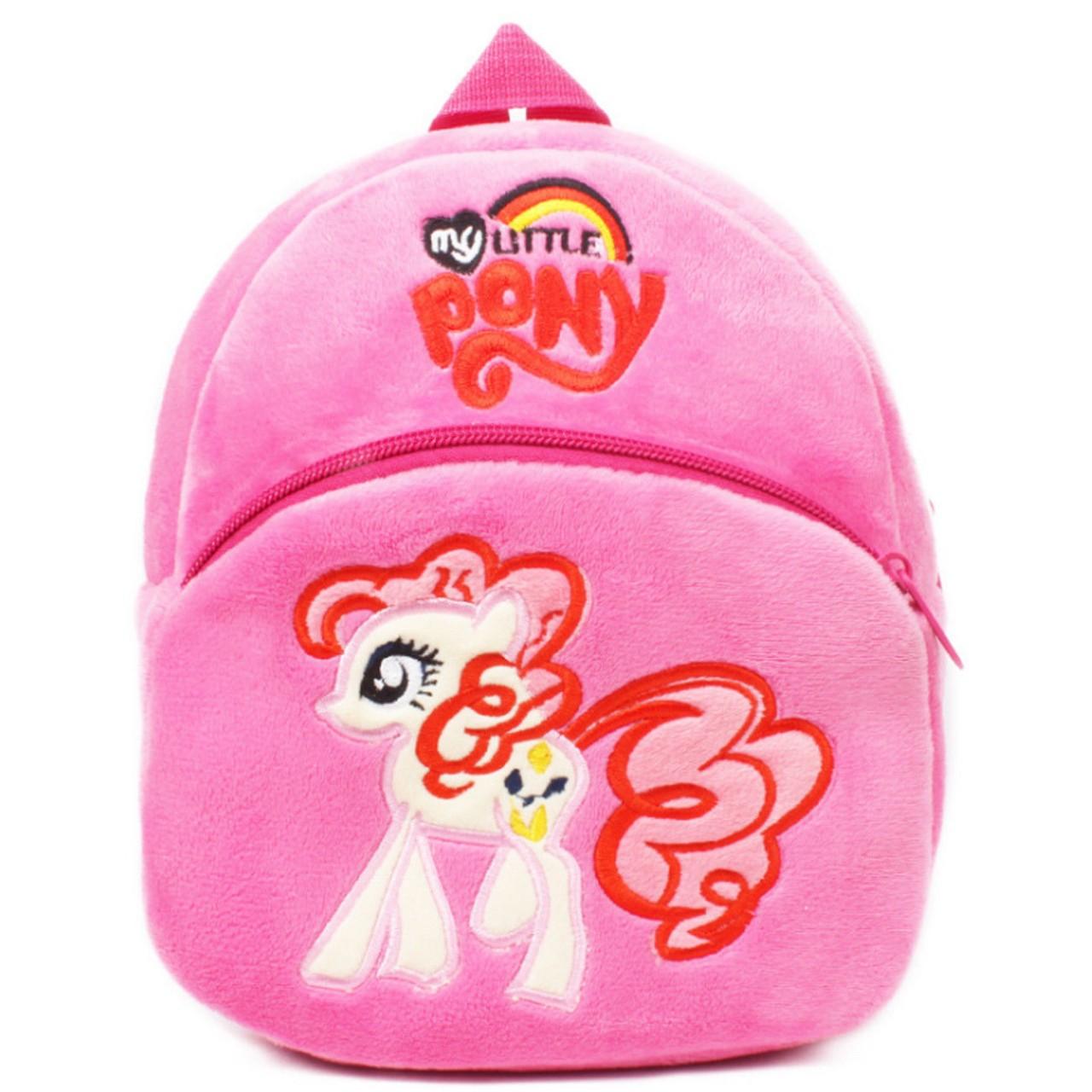 975585ee3a Βρεφική Τσάντα Πλάτης My Little Pony Ροζ